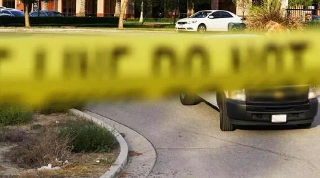ABD'de silahlı saldırgan katliam yaptı: 5 ölü, 2 yaralı