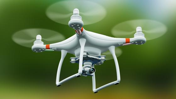 Drone Kullanım Alanları