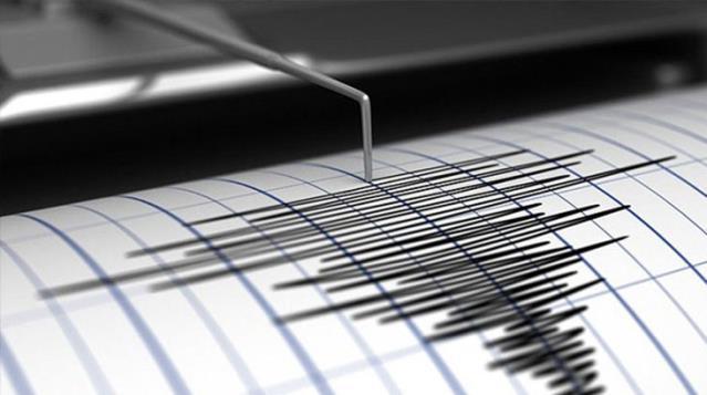 Son Dakika: Ankara'da 4.5 büyüklüğünde deprem! Çevre illerden de hissedildi