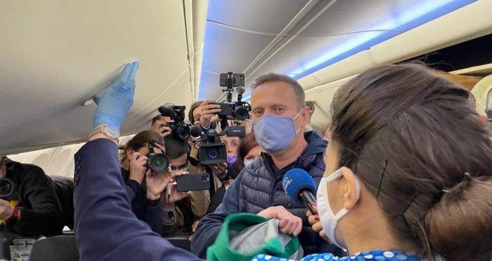 Pompeo: Navalnıy'ın derhal ve koşulsuz olarak serbest bırakılmasını istiyoruz