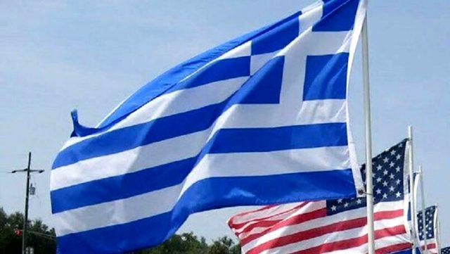 Son Dakika: ABD, Yunanistan'ın sözde kara sularına ilişkin Sevilla Haritası'nı kabul etmedi