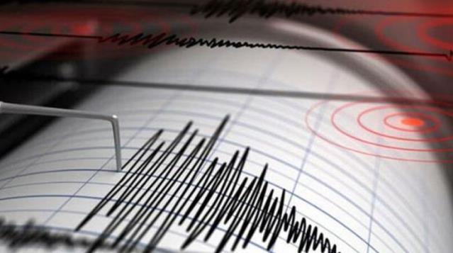 Son dakika: Bingöl'de 4.3 büyüklüğünde deprem